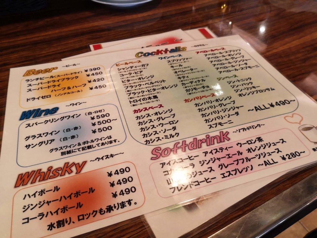 金のイタリアンメニュー4